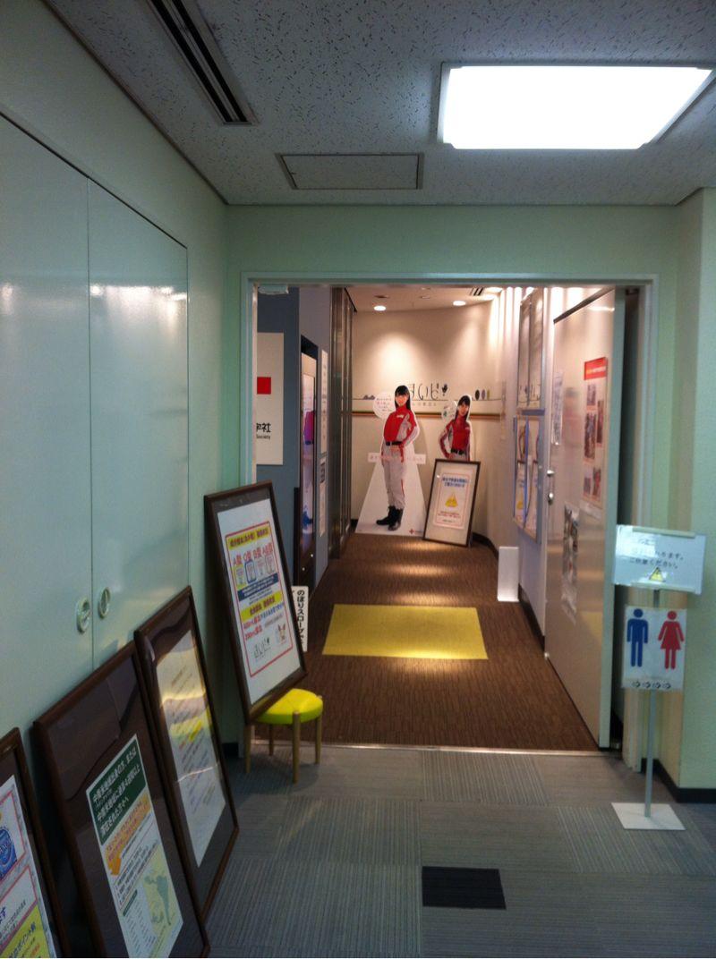 125回目の献血 in まいどなんば献血ルーム