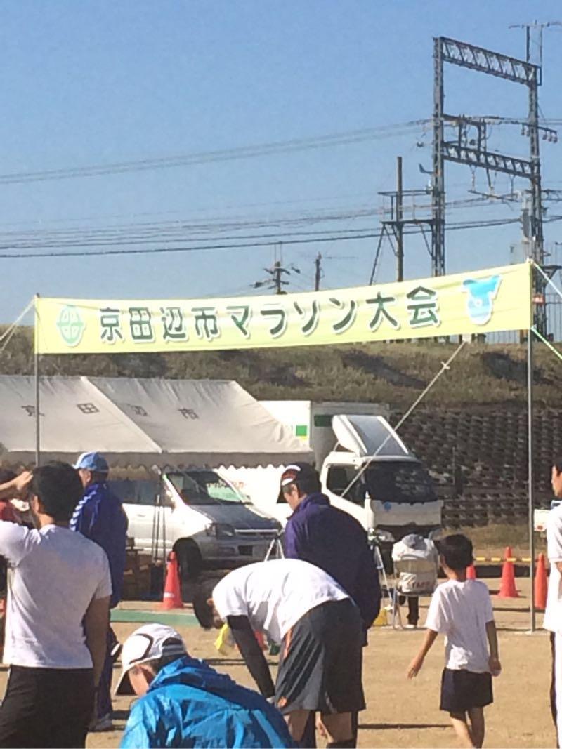 第30回京田辺マラソン大会に出てみた