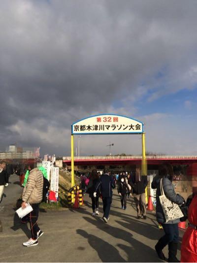 第32回京都木津川マラソン大会に出てみた