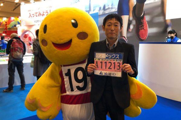 神戸マラソン2019ランナー受付とEXPO 手書きのメッセージが入っていたよ。