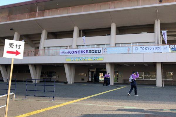 奈良マラソン KONOIKE 2020 リレーマラソン(2020.12.13)を走ったよ。